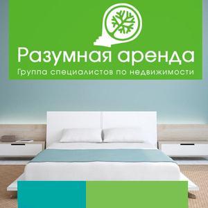 Аренда квартир и офисов Отрадного