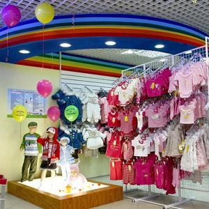 Детские магазины Отрадного
