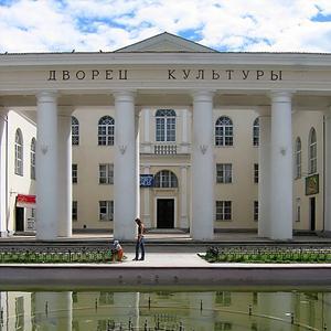Дворцы и дома культуры Отрадного