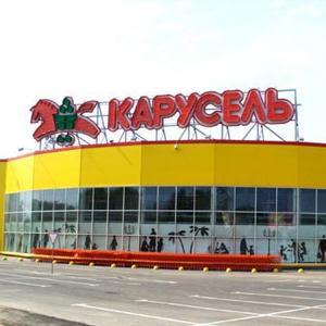 Гипермаркеты Отрадного