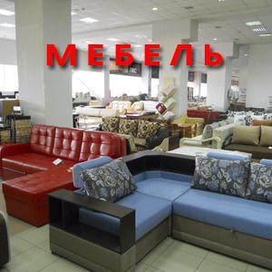 Магазины мебели Отрадного