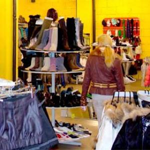 Магазины одежды и обуви Отрадного