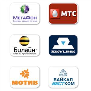Операторы сотовой связи Отрадного