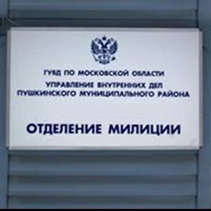 Отделения полиции Отрадного