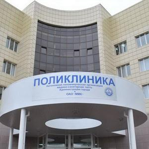 Поликлиники Отрадного
