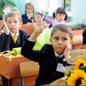 Школы Отрадного