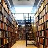 Библиотеки в Отрадном