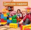 Детские сады в Отрадном