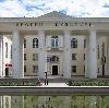 Дворцы и дома культуры в Отрадном