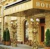 Гостиницы в Отрадном