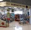 Книжные магазины в Отрадном