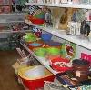 Магазины хозтоваров в Отрадном
