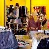 Магазины одежды и обуви в Отрадном