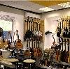 Музыкальные магазины в Отрадном