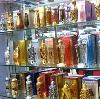 Парфюмерные магазины в Отрадном