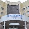 Поликлиники в Отрадном