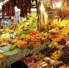 Рынки в Отрадном