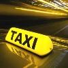 Такси в Отрадном
