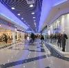Торговые центры в Отрадном