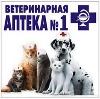 Ветеринарные аптеки в Отрадном