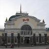 Железнодорожные вокзалы в Отрадном