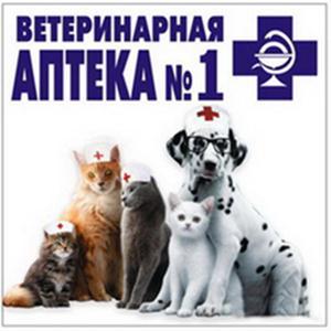 Ветеринарные аптеки Отрадного